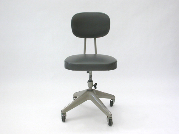 Japanese Industrial Office Chair