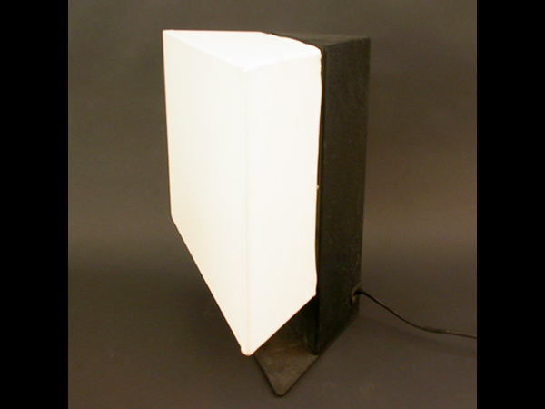 Table Lamp Mod. Accademia