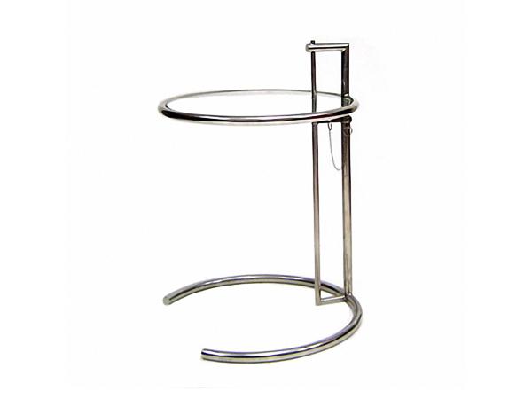 Adjustable side table mod. Cigarette