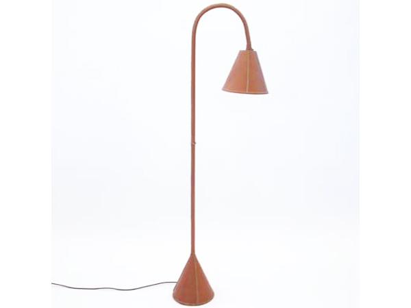Leather floor lamp