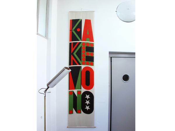 Silk Kakemono