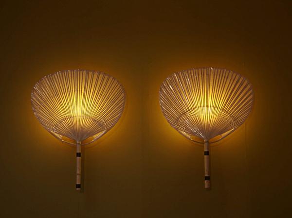 2 Wall Lamps mod. Uchiwa