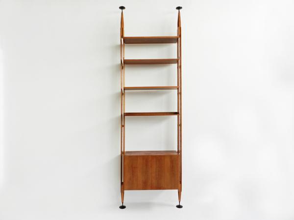 Iconic bookshelf mod. LB7