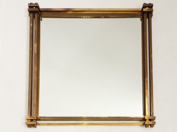 Huge square mirror