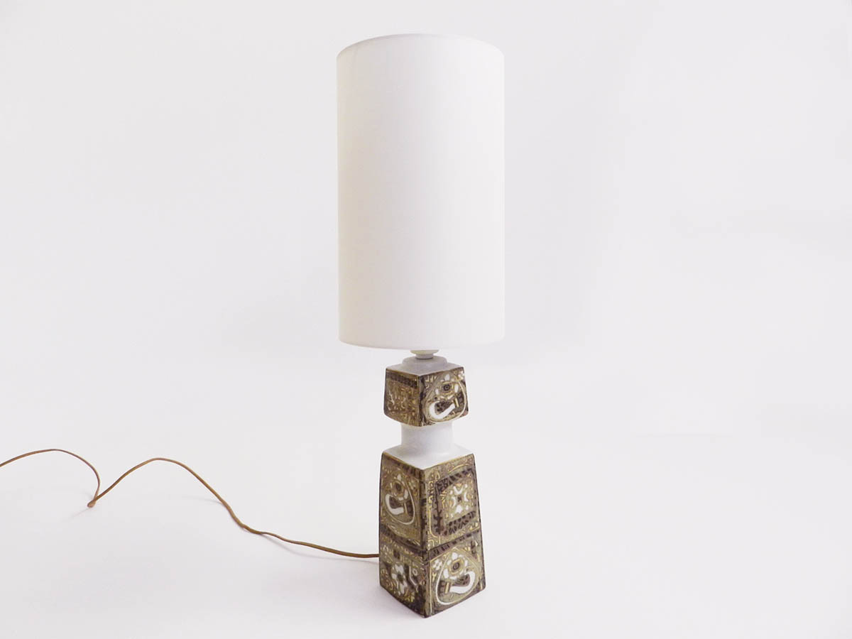 Scandinavian Ceramic Table Lamp