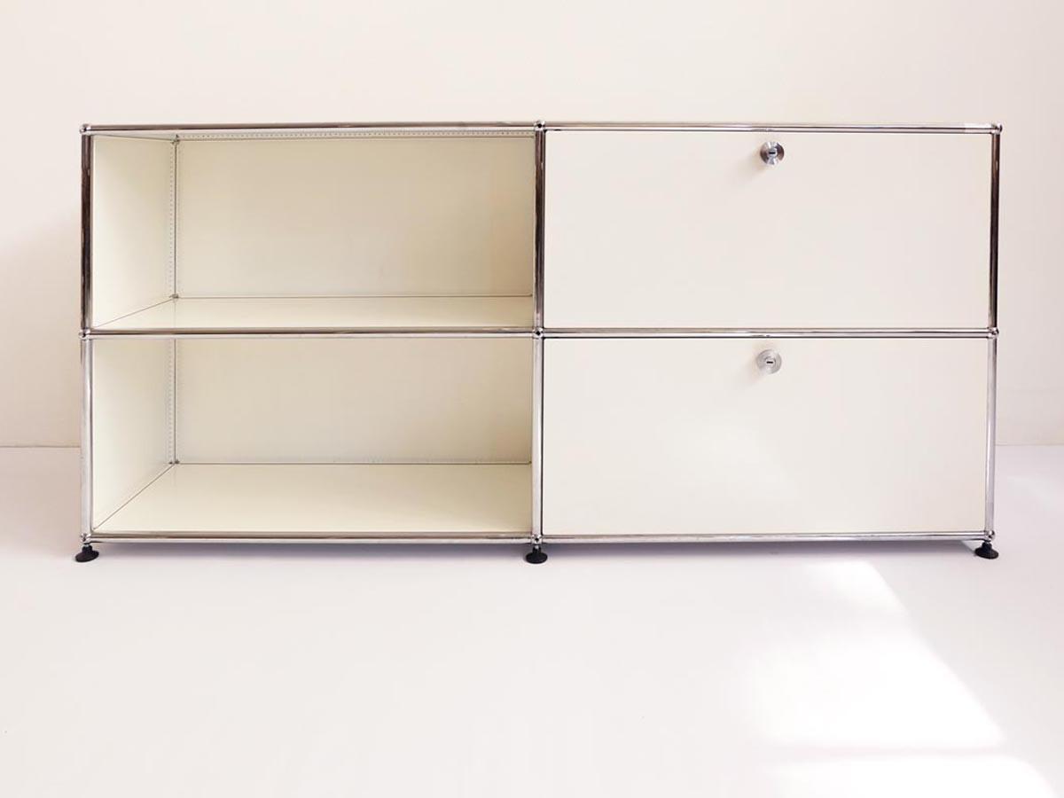 USM Storage Cabinet