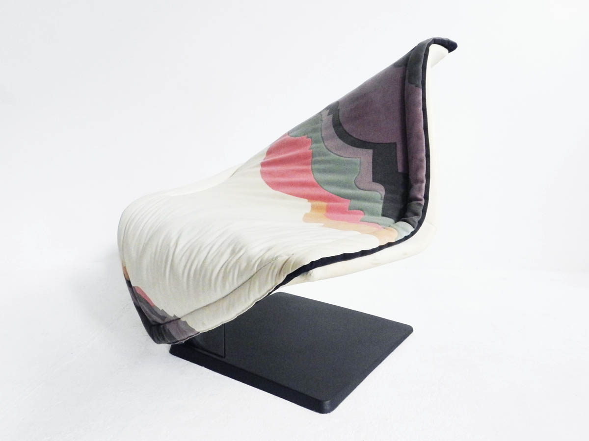 Lounge chair mod. Flying Carpet