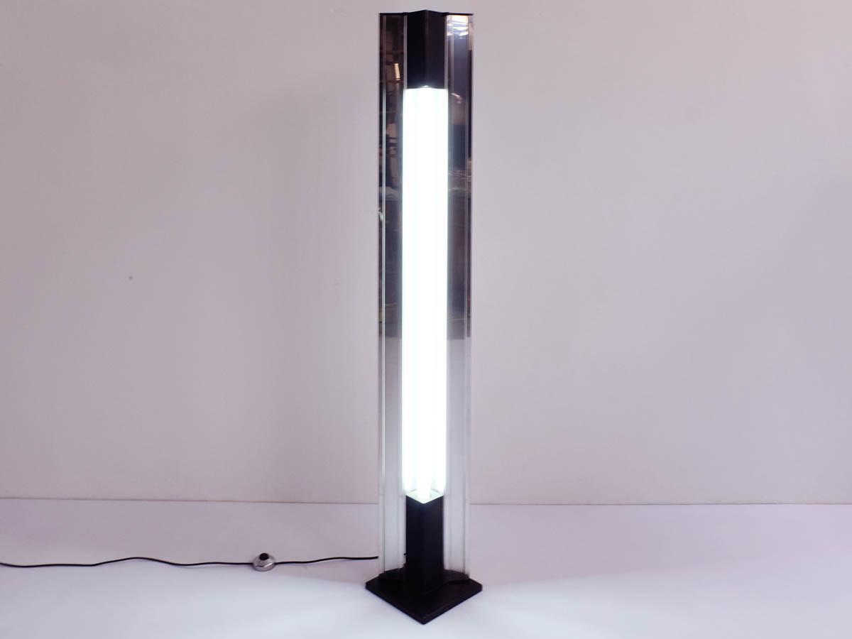 Adjustable floor lamp mod. 14104 Moonlight
