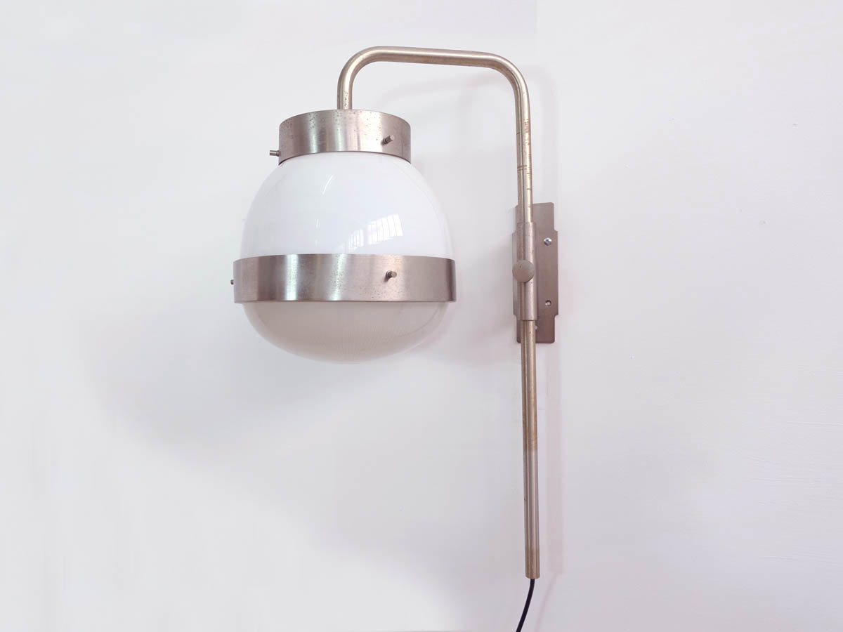 Adjustable Wall Lantern mod. Delta