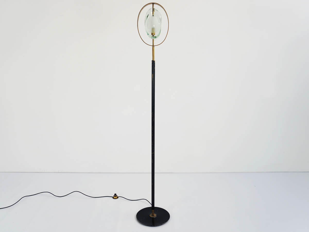 Rare floor Lamp mod. 2020