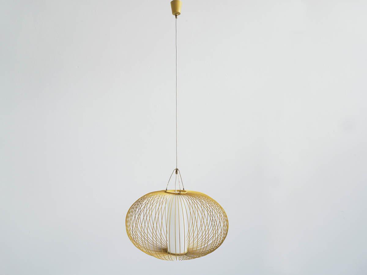 Pendant lantern