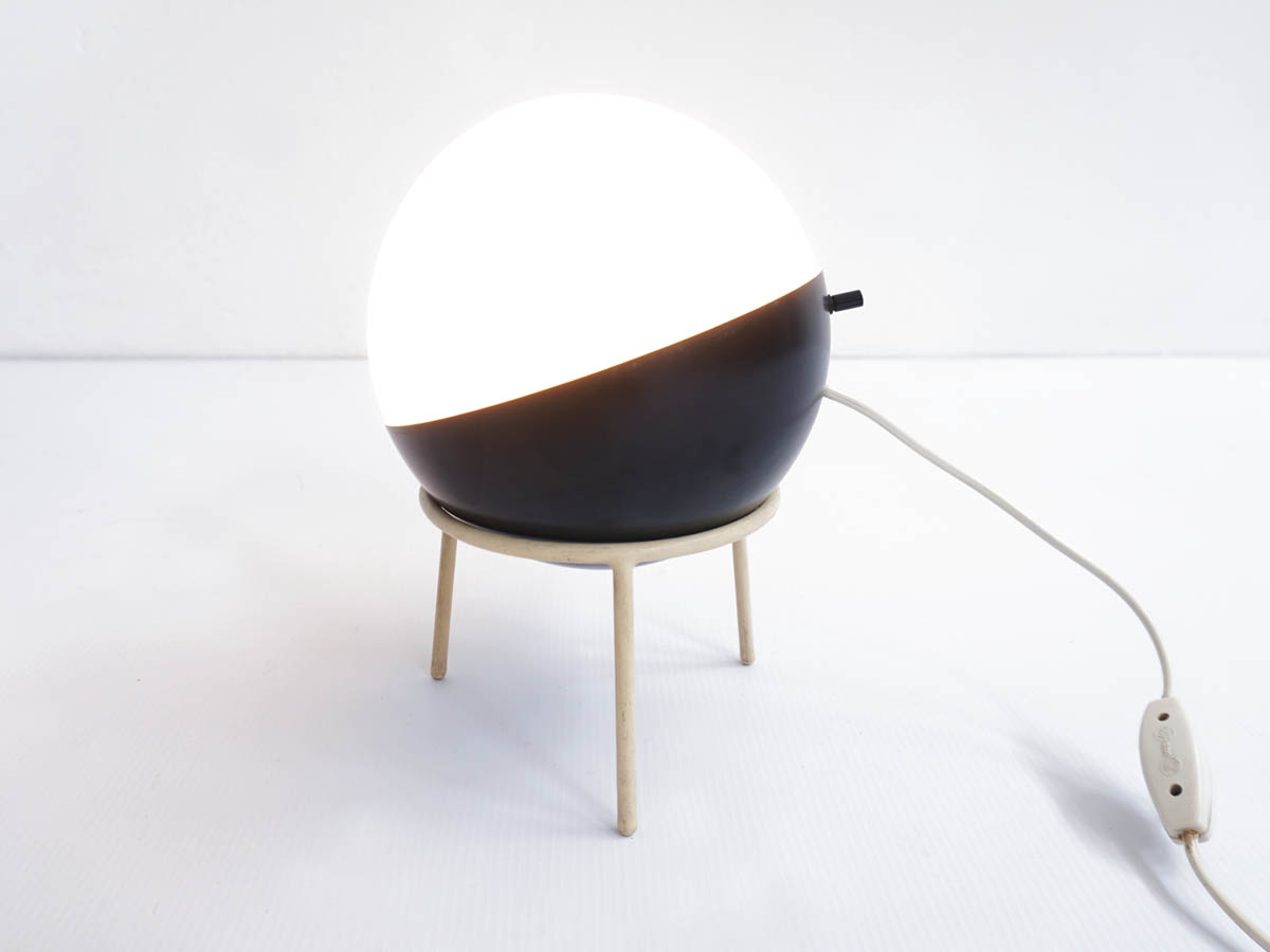 "Small ""Moon"" Table Lamp"