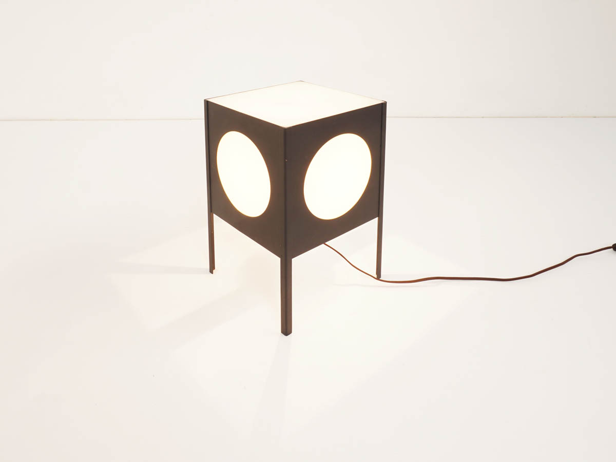 """Round Cube"" Table or floor Lamp"