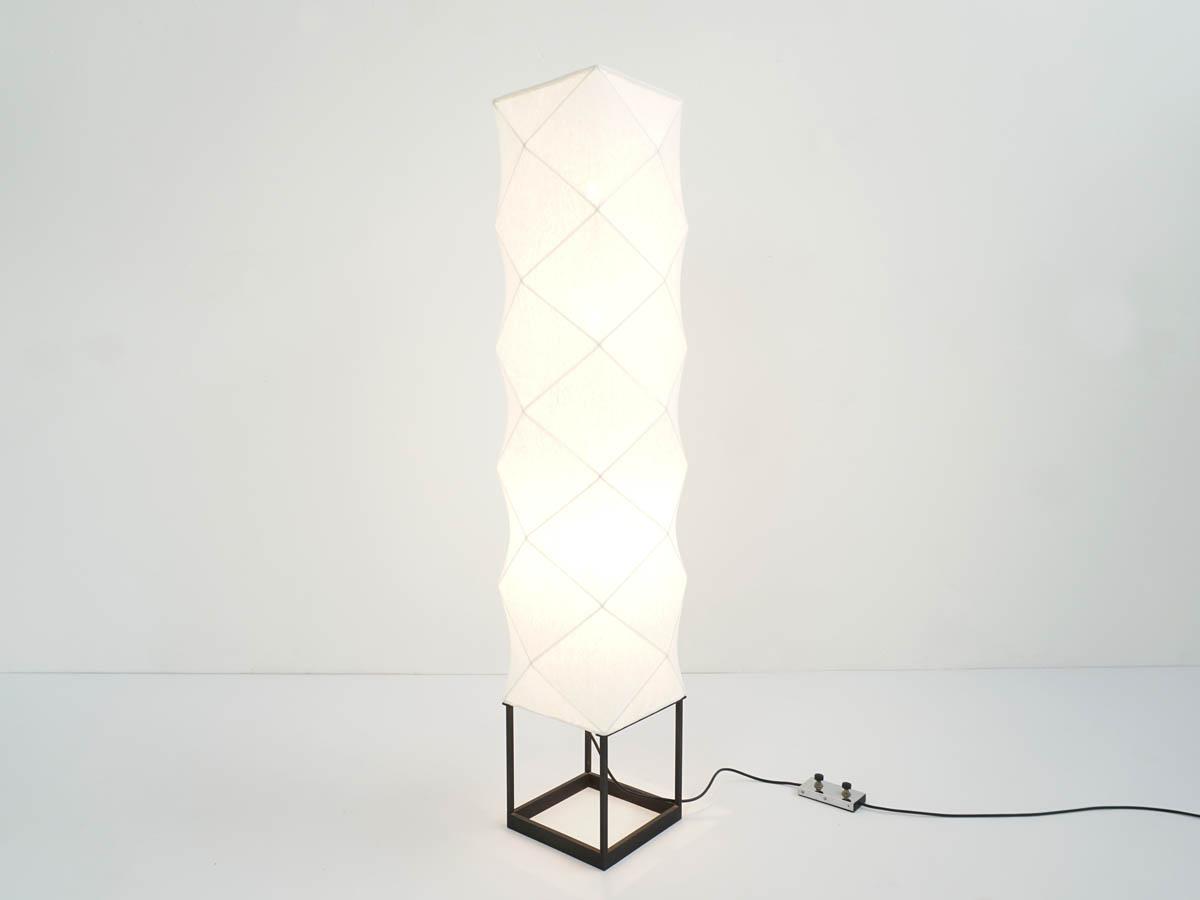 Akari floor lamp