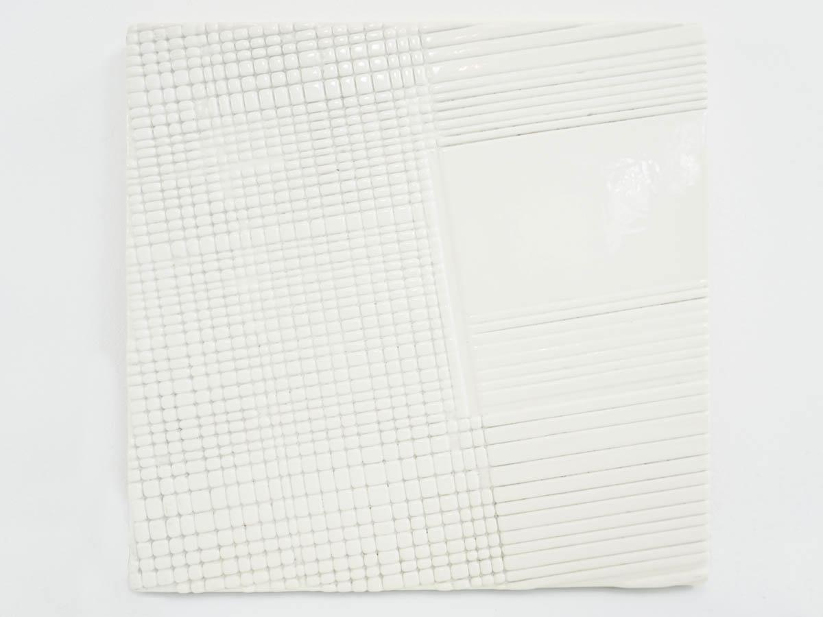 Art Cinétique, Multiplo (Blanc3)