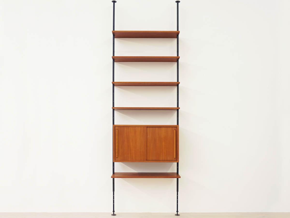 Swiss Design Freestanding Bookcase