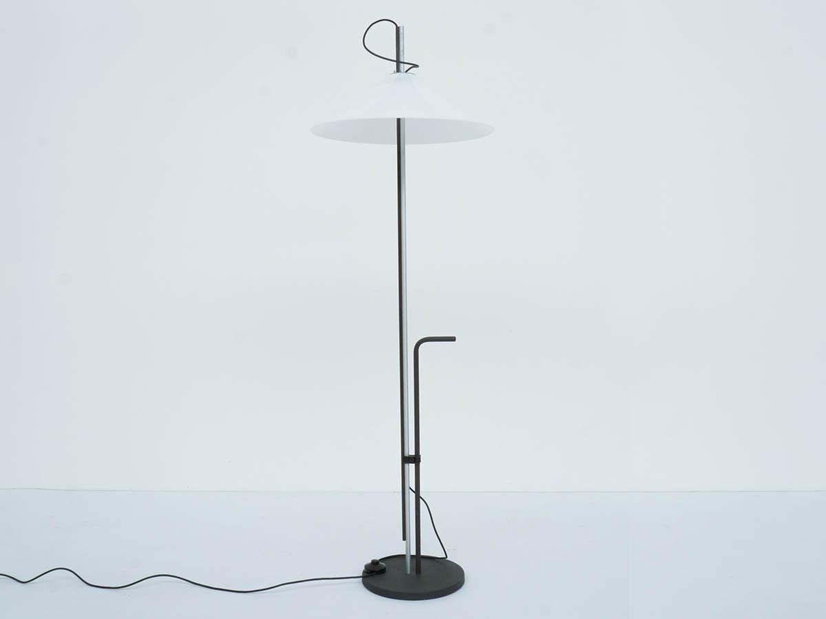 Adjustable Floor Lamp mod. Aggregato
